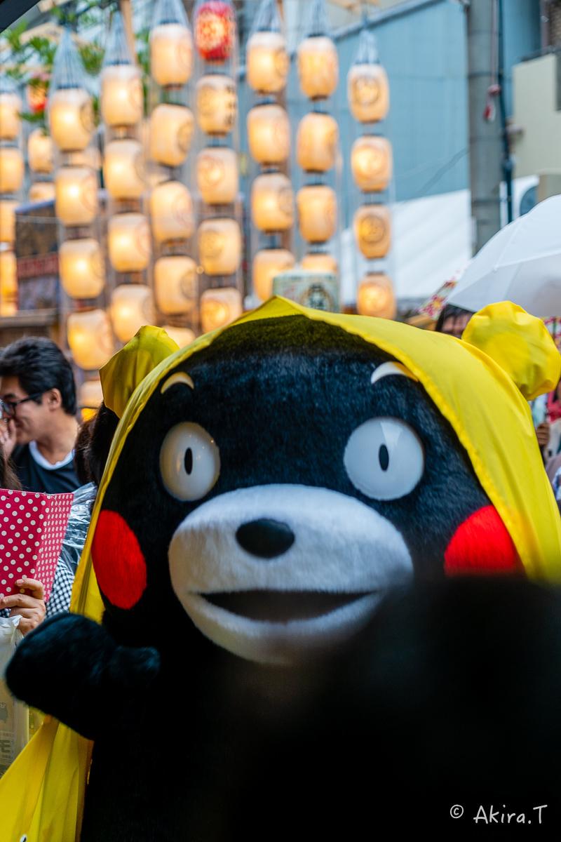 祇園祭2019 -1-_f0152550_20481981.jpg