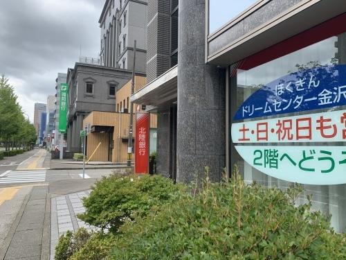 改築工事@金沢_b0112351_21135279.jpeg
