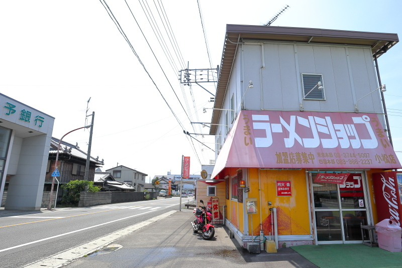滑川渓谷(ラーメンショップ 小松店) その6_a0077663_17031843.jpg