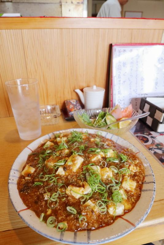 食菜 だんちゅうで、有馬山椒の麻婆豆腐丼を食べる_a0077663_20574107.jpg
