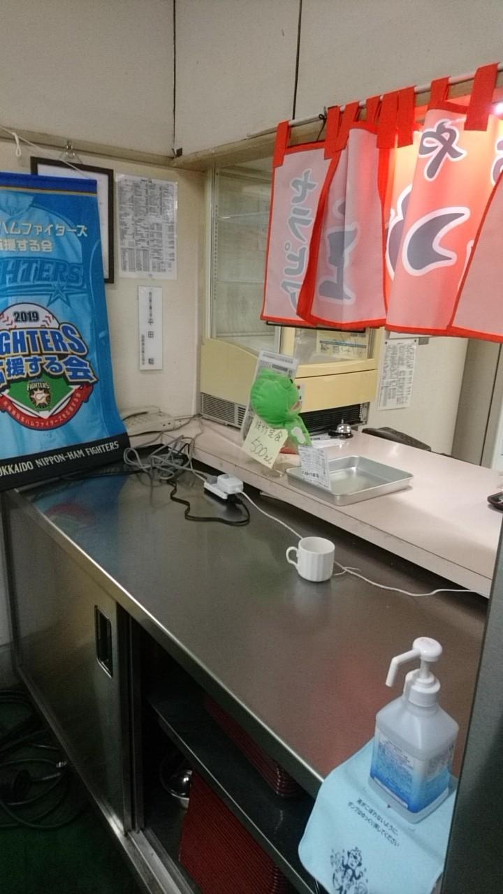 2019年7月13日(土)今朝の函館の天気と気温は。温かい食事を、テーオー社員食堂セラピア。セラピアはひきこもり支援、クラウドファンディングまもなく_b0106766_05261110.jpg