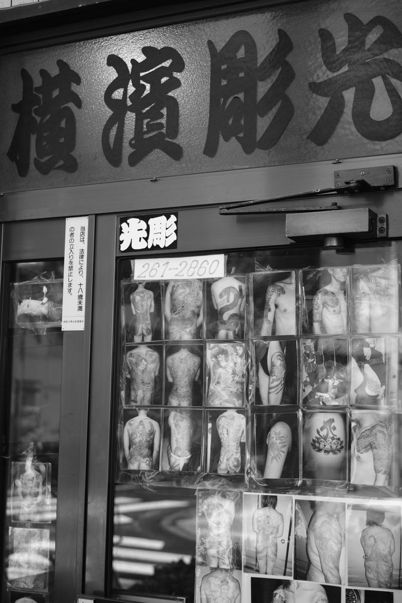 横濱の裏~Ⅰ_c0084666_22351004.jpg