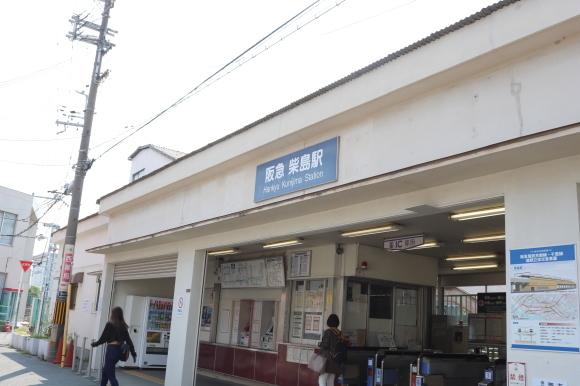 阪急柴島駅_c0001670_11035240.jpg