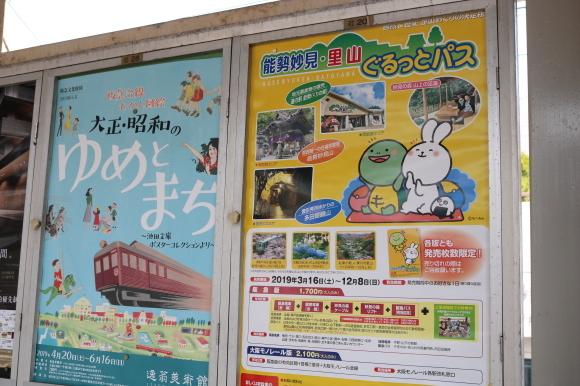 阪急柴島駅_c0001670_11043250.jpg