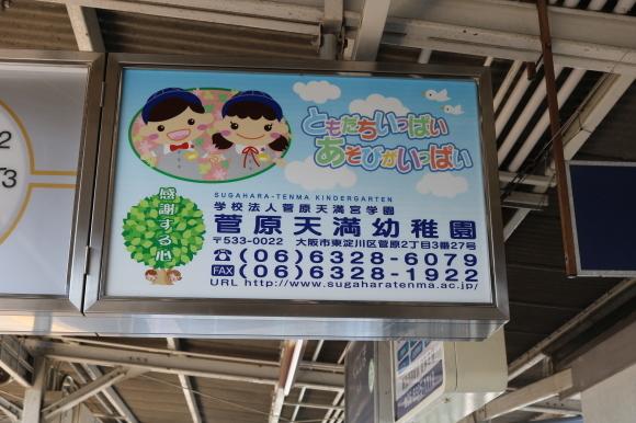 阪急柴島駅_c0001670_11043984.jpg