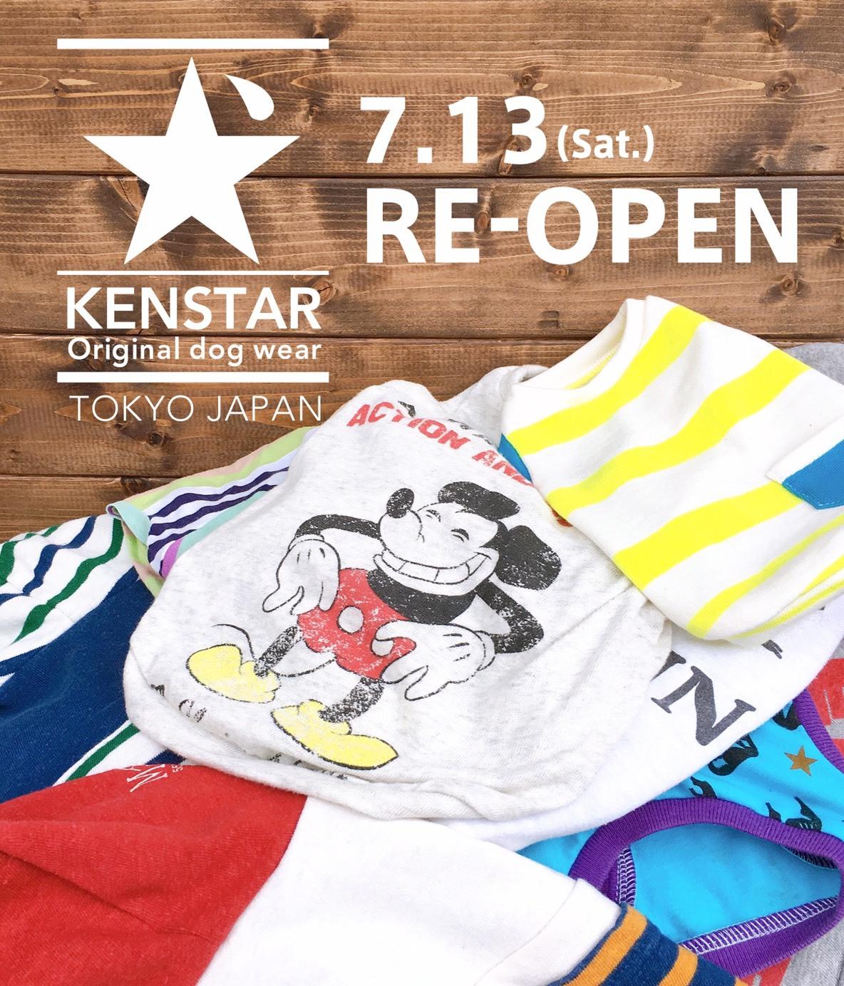 7.13Re-openします! 【受注生産開始】_b0400675_01205501.jpeg