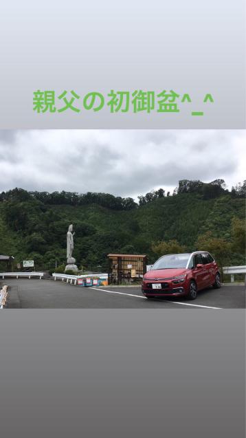 3連休 1日目_c0023278_16123453.jpg