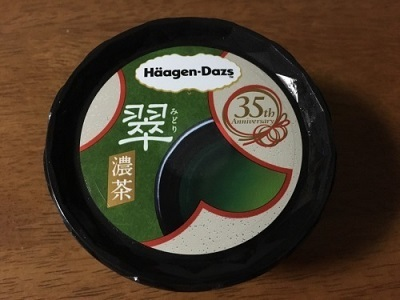 ハーゲンダッツ 翠=濃茶=とマンゴータルト_f0231189_23261212.jpg