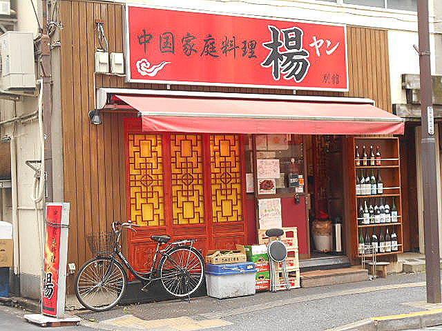 「辛さ、ほとばしる麻婆豆腐」_e0290193_22160091.jpg