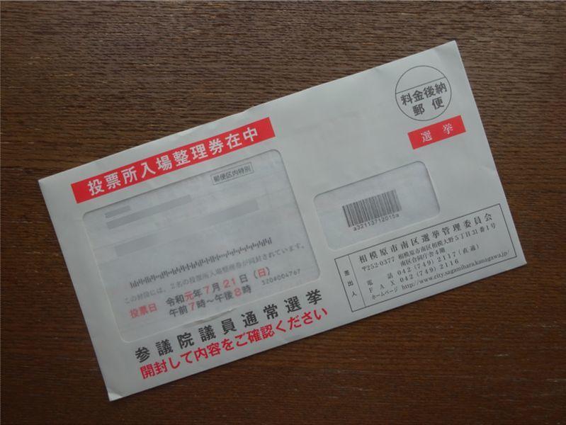 b0050301_10051045.jpg