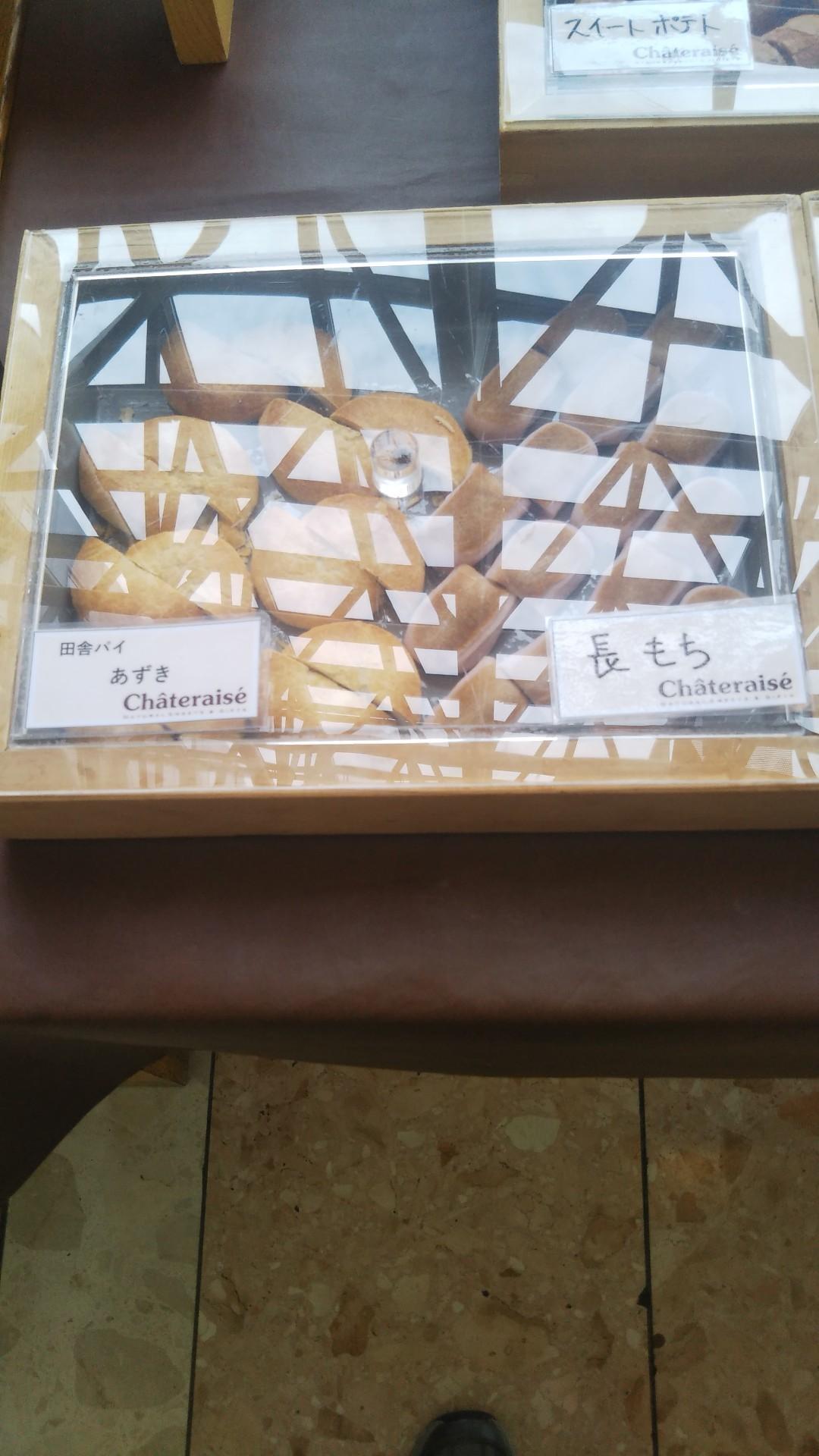 シャトレーゼ ガトーキングダムサッポロ ヴィーニュ Dessert Buffet~夏のべジスイーツフェア~_f0076001_23433502.jpg