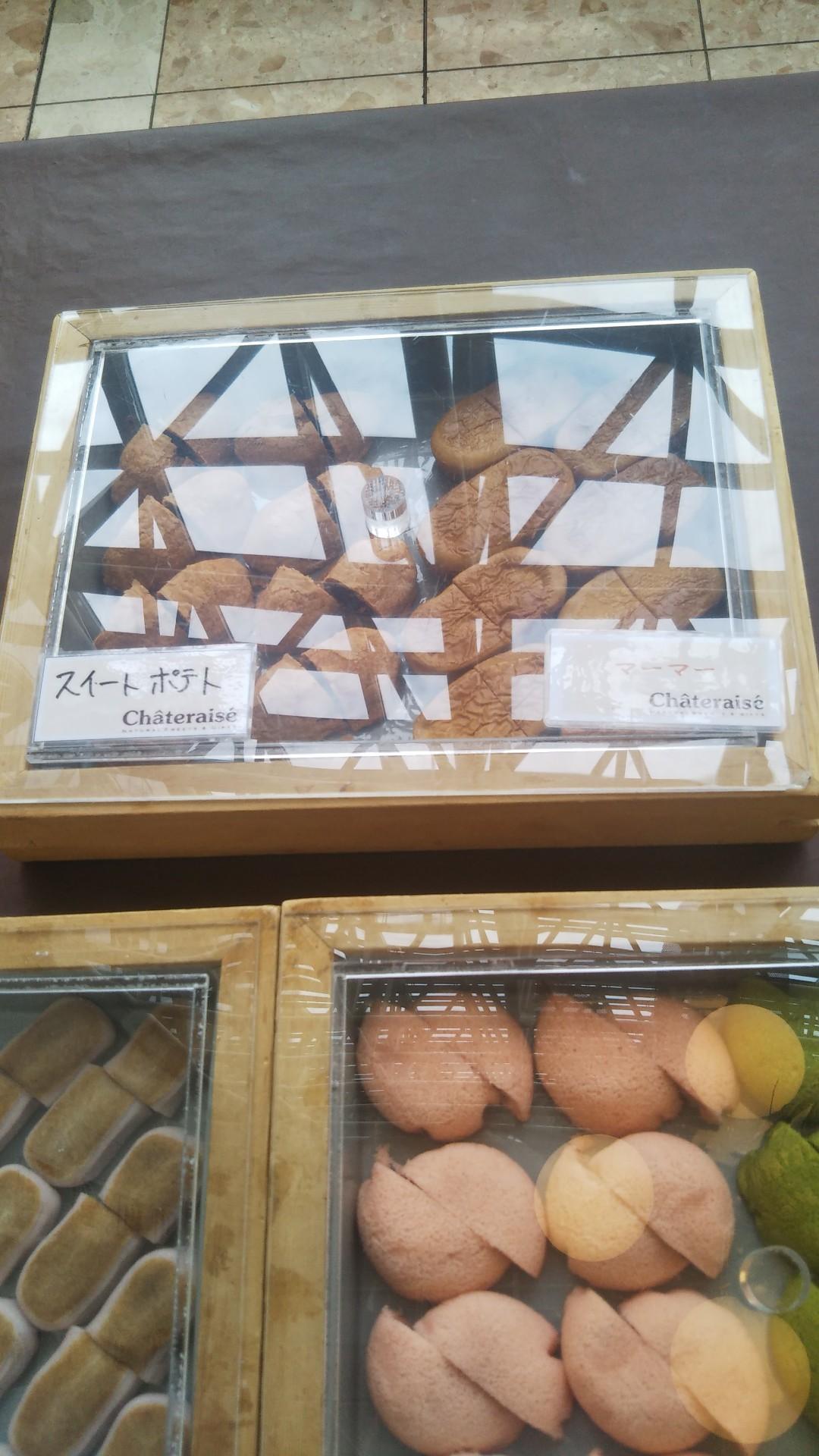 シャトレーゼ ガトーキングダムサッポロ ヴィーニュ Dessert Buffet~夏のべジスイーツフェア~_f0076001_23433516.jpg