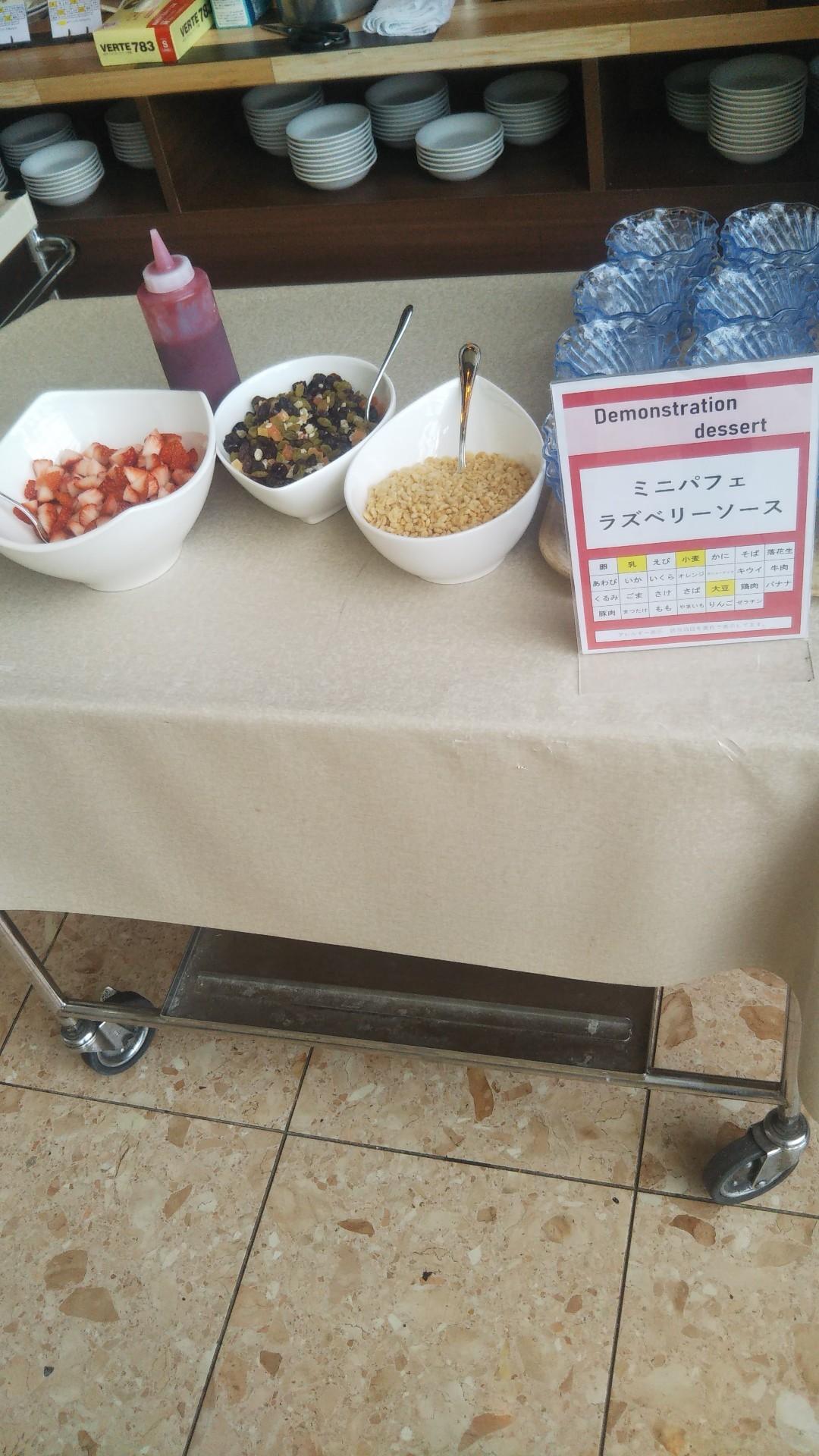 シャトレーゼ ガトーキングダムサッポロ ヴィーニュ Dessert Buffet~夏のべジスイーツフェア~_f0076001_23451758.jpg