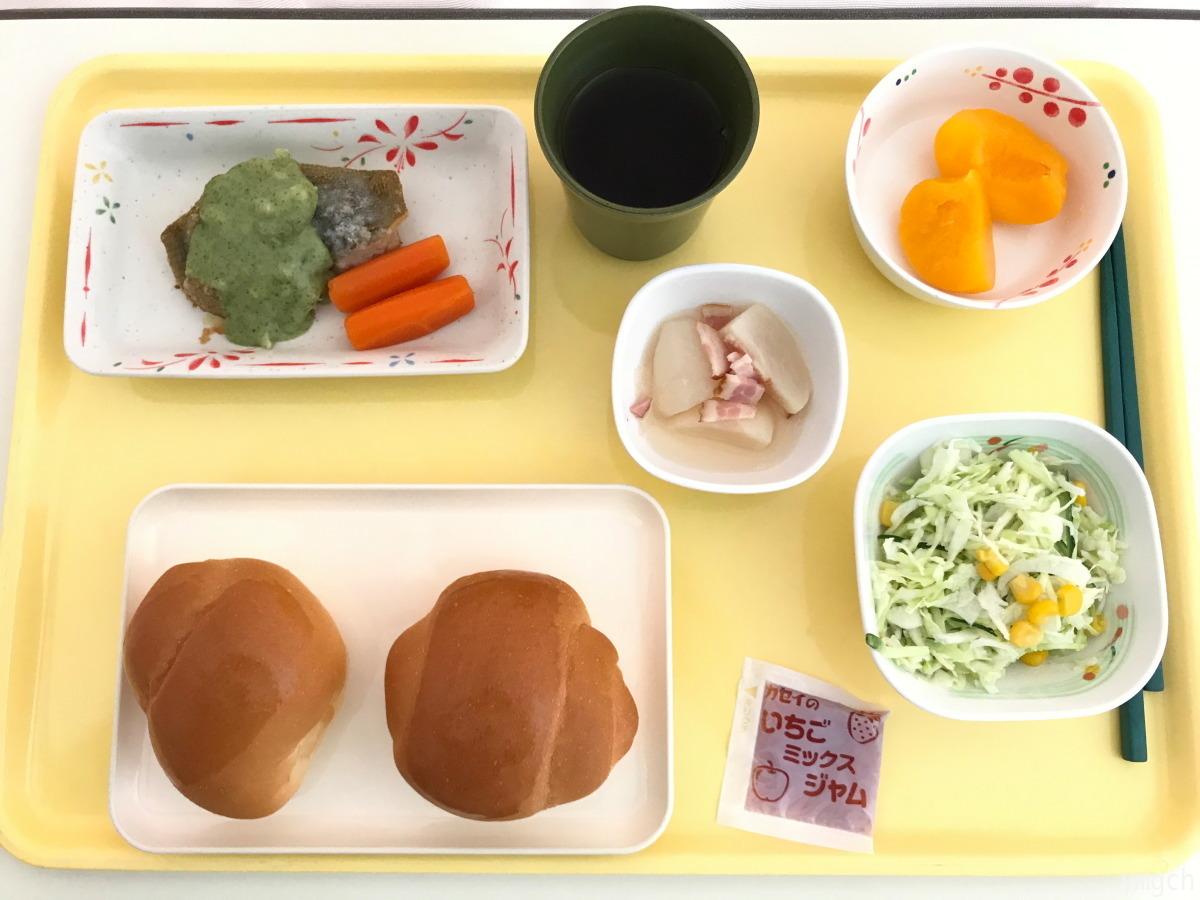 入院日記「腹腔鏡下胆嚢摘出術」(5日目)_f0157812_10512488.jpg