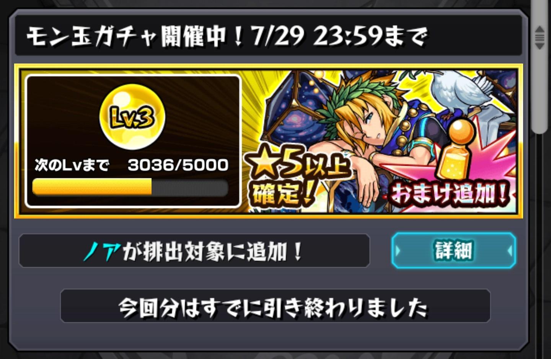 b0236114_17124149.jpg