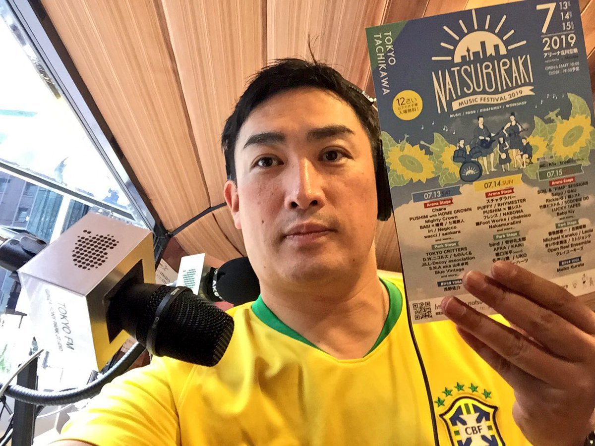 【聴き逃し/番組出演レポート】TOKYO FM シンクロのシティ _b0032617_23592903.jpg