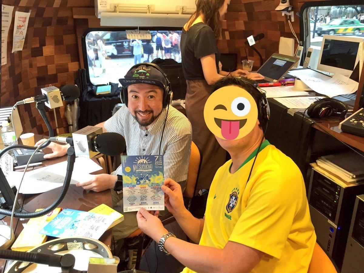【聴き逃し/番組出演レポート】TOKYO FM シンクロのシティ _b0032617_23592981.jpg