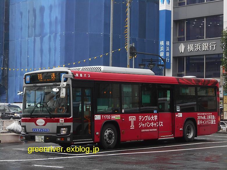 東急バス T1732 【テンプル大学】_e0004218_2142139.jpg