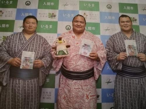 栃神山入門会見(栃神山戦記1)_e0025919_11344081.jpg