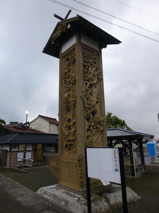 福井・富山編(71):井波(16.3)_c0051620_1215065.jpg