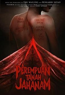 インドネシアの映画:\'Perempuan Tanah Jahanam\' (監督:Joko Anwar)_a0054926_06573099.jpg