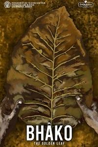 """インドネシアの映画:\""""Bhako, The Golden Leaf\"""" (Jemberのタバコ農家)_a0054926_09505306.jpg"""