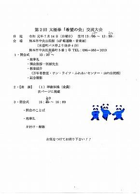 b0146127_21021696.jpg
