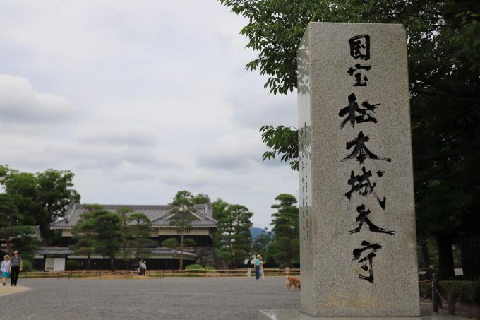 【松本城】長野合宿 - 5 -_f0348831_10150424.jpg