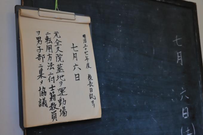 【旧開智学校】【旧司祭館】長野合宿 - 6 -_f0348831_10164889.jpg