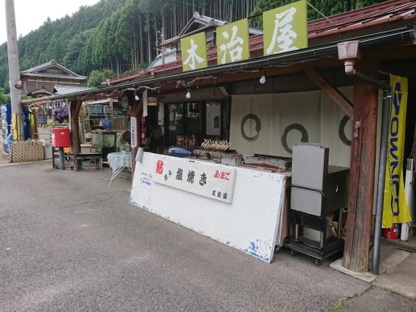 2019/7/14  季節限定屋台始動_d0252337_06322614.jpg