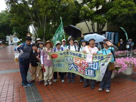 2019年国民平和大行進に参加_c0218841_11205281.jpg