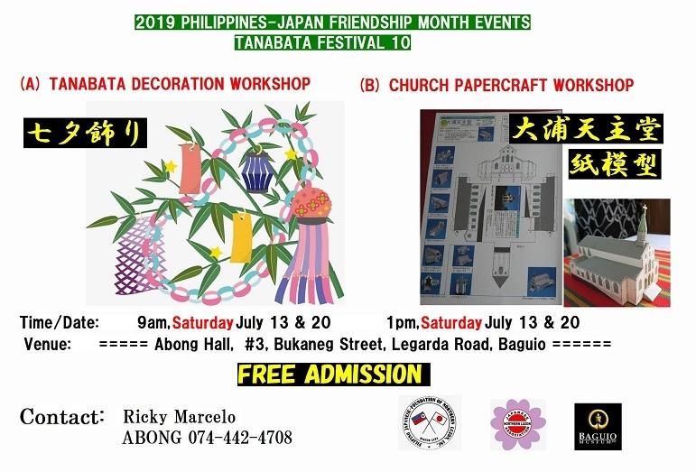 七夕飾りづくり & 長崎・大浦天主堂紙模型づくり ワークショップ Tanabata & Nagasaki Oura Church paper craft workshop_a0109542_12165018.jpg