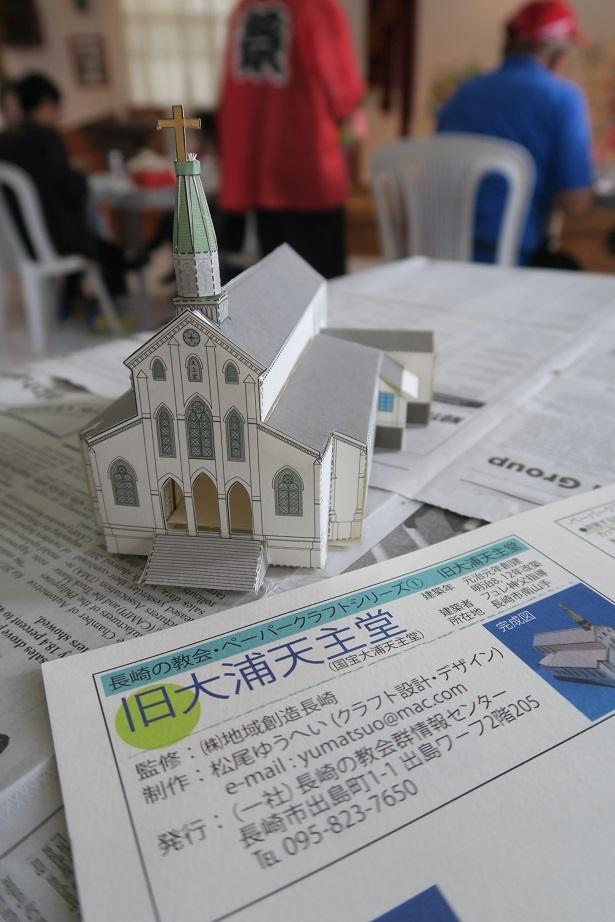 七夕飾りづくり & 長崎・大浦天主堂紙模型づくり ワークショップ Tanabata & Nagasaki Oura Church paper craft workshop_a0109542_12301658.jpg