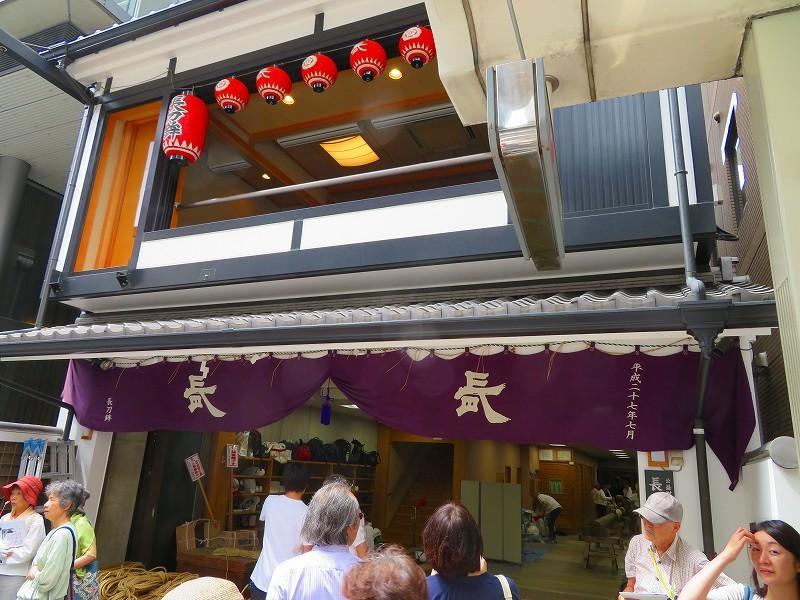 祇園祭「街の様子」20190710_e0237645_14464310.jpg