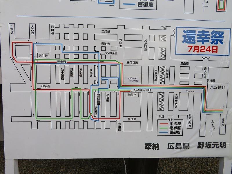 祇園祭「八坂神社の御神輿」20190712_e0237645_15090531.jpg