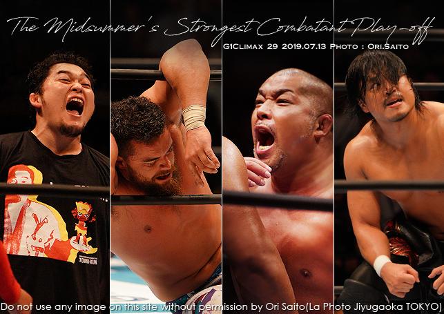 #g129 新日本プロレス G1 CLIMAX 29 今日のBブロック勝者たち sony α7RIII + SEL70200GM 作例_f0212049_01435086.jpg