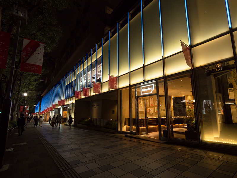 Hello from Tokyo 105 夜の表参道_a0003650_23123612.jpg