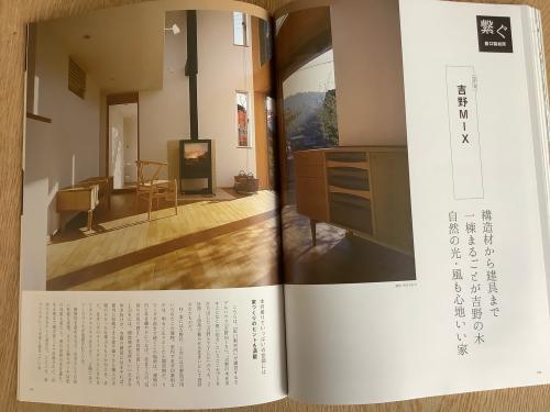憧れの吉野材で建てる家  「吉野MIX」_e0118652_09204979.jpg