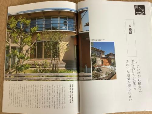 憧れの吉野材で建てる家  「K様邸」_e0118652_09365949.jpg
