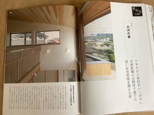憧れの吉野材で建てる家  「大沢の家」_e0118652_09414269.jpg