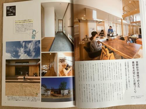 憧れの吉野材で建てる家  「東子の家」_e0118652_10575231.jpg
