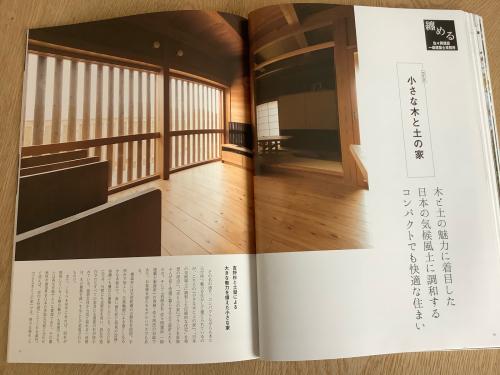 憧れの吉野材で建てる家  「小さな木と土の家」_e0118652_11010294.jpg