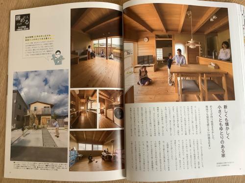憧れの吉野材で建てる家  「小さな木と土の家」_e0118652_11010774.jpg