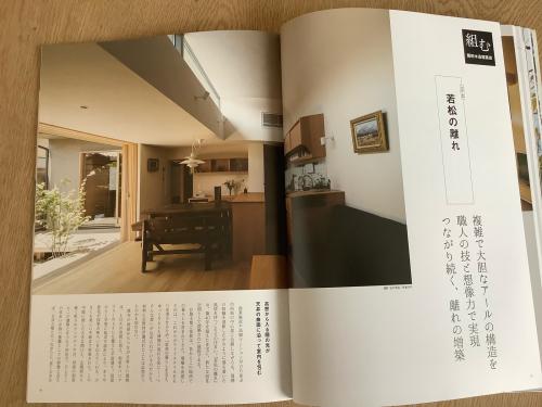 憧れの吉野材で建てる家  「若松の離れ」_e0118652_11053452.jpg