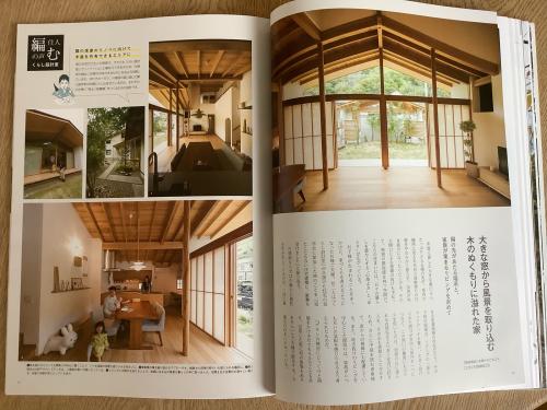 憧れの吉野材で建てる家  「三原の家」_e0118652_11163330.jpg