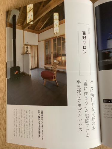 憧れの吉野材で建てる家   「吉野サロン」_e0118652_12134445.jpg