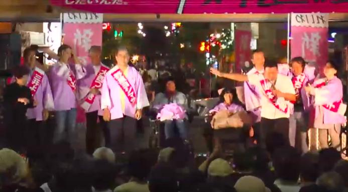 東京選挙区は共産党吉良よし子、比例区はれいわ新選組山本太郎_a0045064_14333721.png