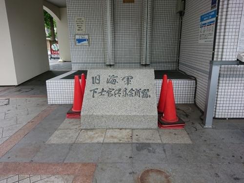 日米親善ベース歴史ツアー 2019年6月その①_c0100865_21313111.jpg