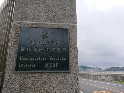 日米親善ベース歴史ツアー 2019年6月④_c0100865_21572796.jpg