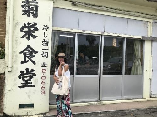 Miyako jima-4._c0153966_22232609.jpeg